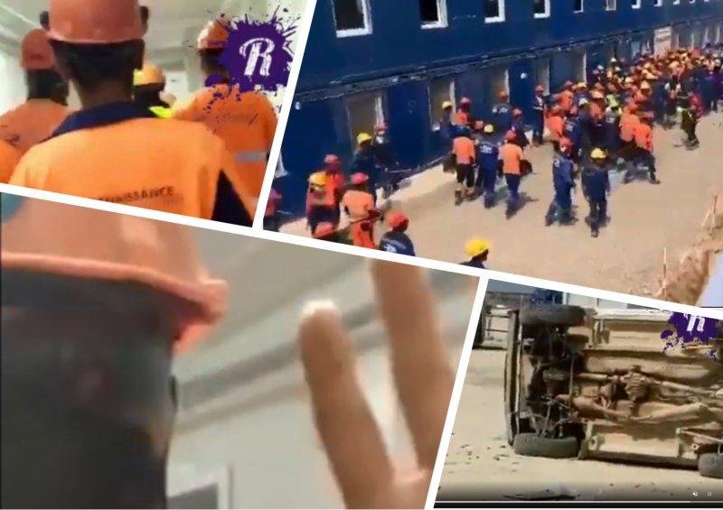 Толпа мигрантов разгромила территорию завода «Газпрома»