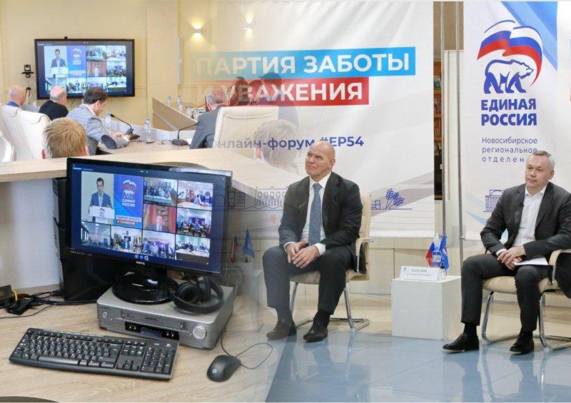 «Единая Россия» дала старт избирательной кампании в Новосибирской области