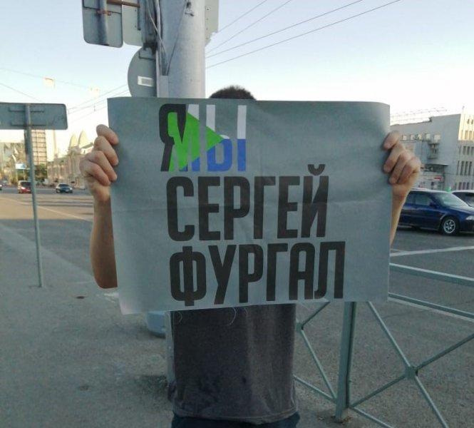 Поддержавшего митинги в Хабаровске новосибирца судят за пикет