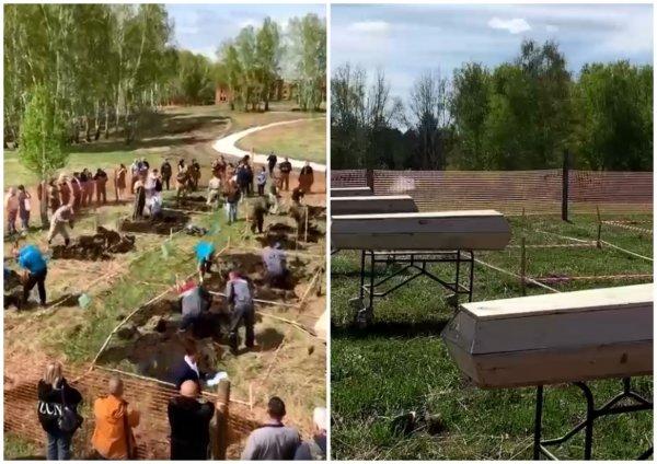 Под Новосибирском прошел чемпионат по копанию могил (ВИДЕО)