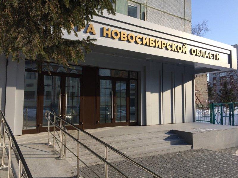 Детский сад Новосибирска попал под проверку прокуроров из-за сообщений о нападении воспитателя на ребенка