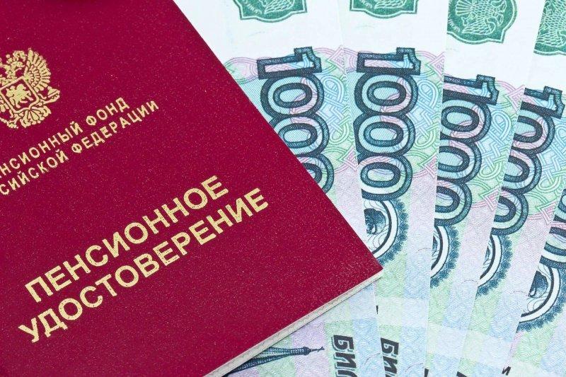 Полный список доплат к пенсии: все ли известно россиянам
