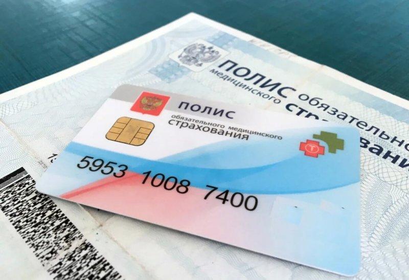 Бесплатные медицинские услуги по полису ОМС: о чем не знают россияне