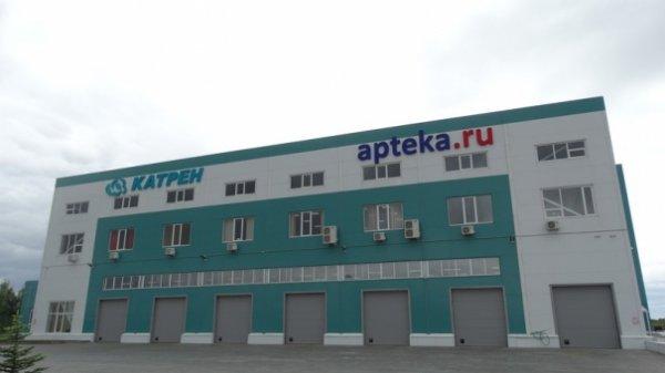 Новосибирские компании вошли в первую сотню рейтинга Forbes