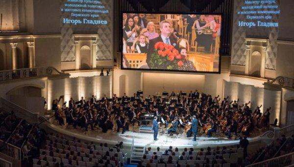 Виртуальный концертный зал появится в регионе