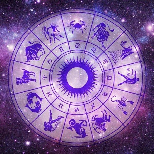 Гороскоп на сегодня 27 сентября 2021 года для всех знаков зодиака: предсказания от астрологов
