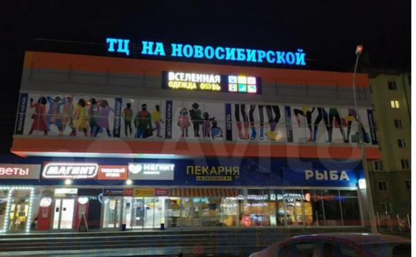 Налетай: в Новосибирске началась распродажа торговых центров