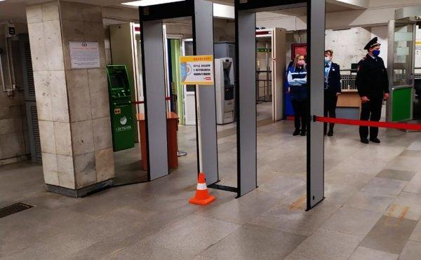 На двух станциях новосибирского метро обновили металлодетекторы