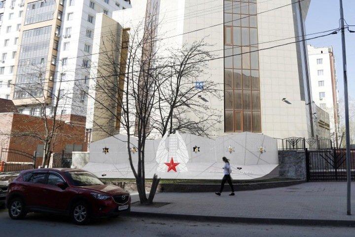 В память о жертвах Холокоста в Новосибирске установят мемориальный комплекс