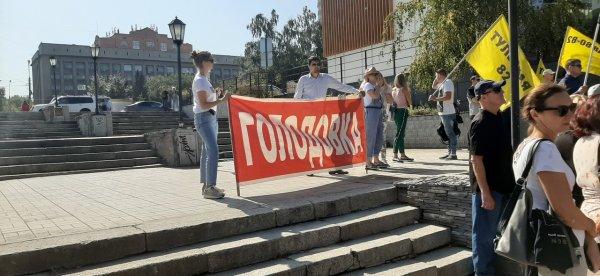 Новосибирские дольщики поедут на голодовку в Москву