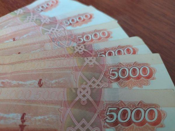 Пенсии повысят с первого октября в России