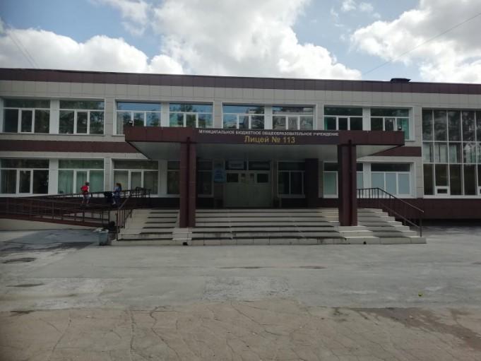 Лицеисты из Новосибирска мерзнут из-за коммунальной аварии