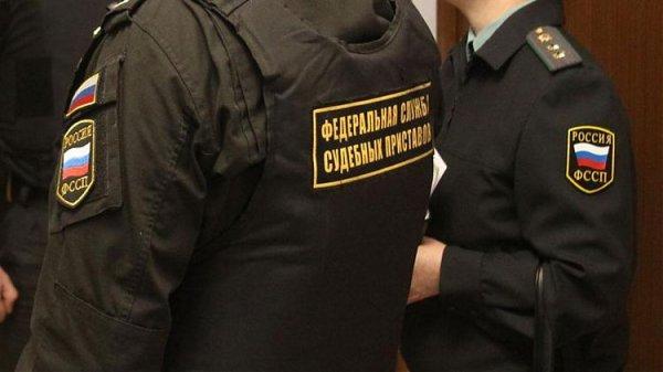 Приставы пытаются вернуть полмиллиона рублей