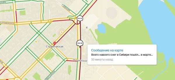 Гигантские пробки сковали Новосибирск в первый рабочий день