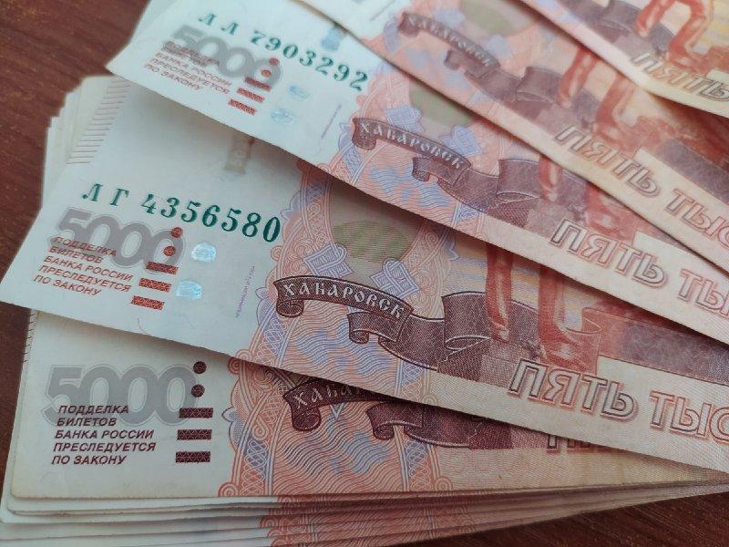 Новые выплаты по 5 тысяч рублей: кто будет получать их ежемесячно
