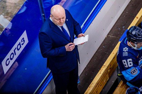 Хоккейный клуб «Сибирь» официально попрощался с Николаем Заварухиным