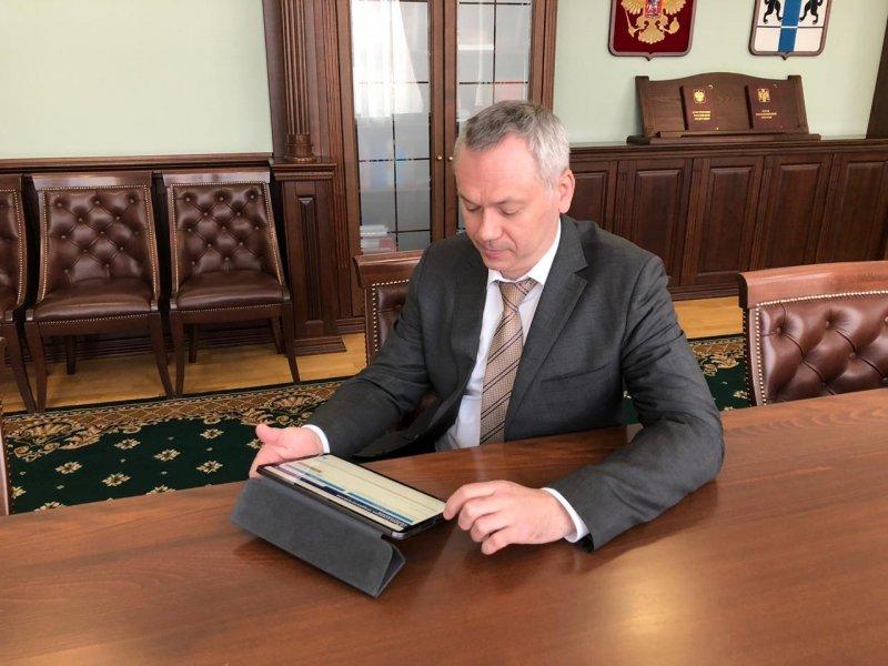 Губернатор Травников проголосовал на онлайн-праймериз «Единой России»
