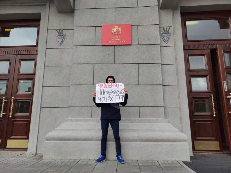 Активисты атакуют горсовет с требованием выгнать Яковенко с сессии