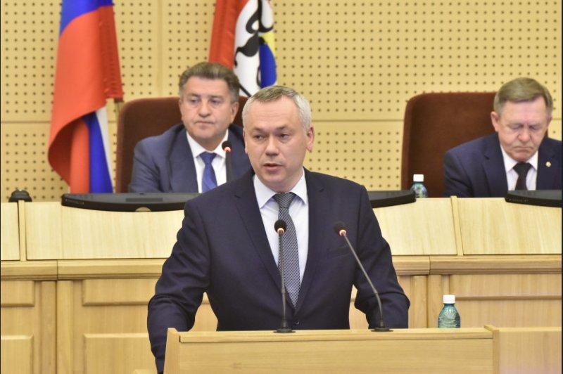 Андрей Травников поблагодарил депутатов за сотрудничество перед роспуском созыва Заксобрания