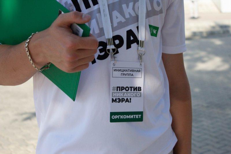 Горсовет отклонил поправки Украинцева к Уставу Новосибирска об отзыве мэра