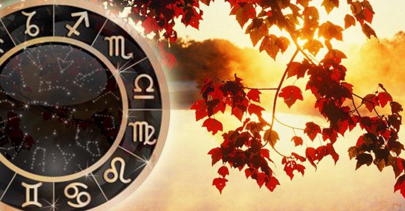 Гороскоп на сегодня, 17 октября 2021 года, для каждого знака зодиака