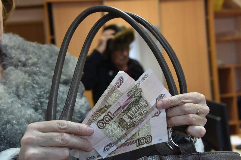 Российские пенсионеры могут получить еще одну дополнительную выплату от государства