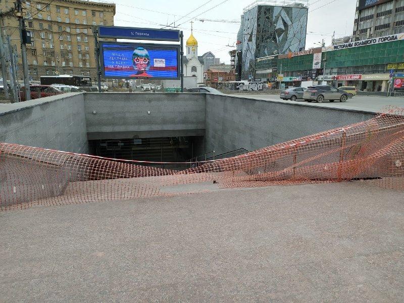 Чиновники опять обманули с датой открытия подземных переходов в центре Новосибирска