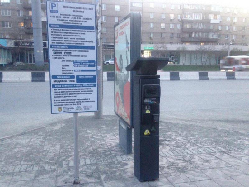 «Болеть теперь детям по выходным бесплатно?»: В мэрии спешат открыть платные парковки на Красном проспекте