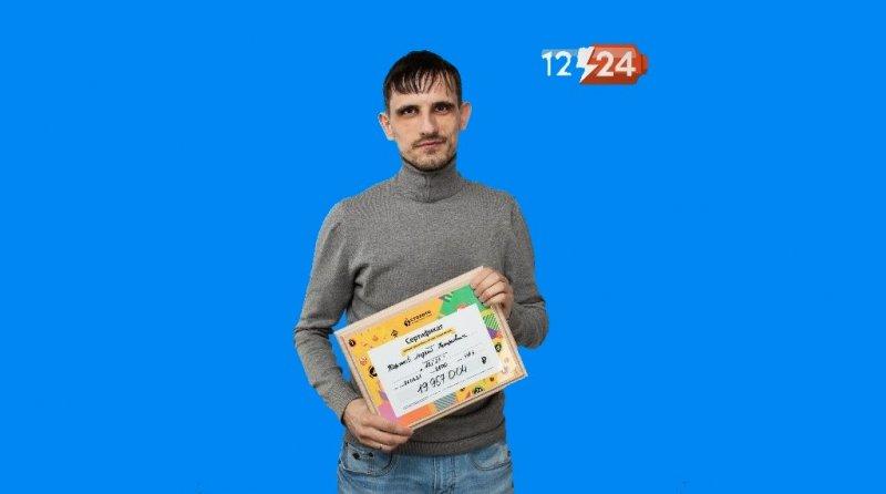 Новосибирский бизнесмен выиграл в лотерею почти 20 миллионов рублей