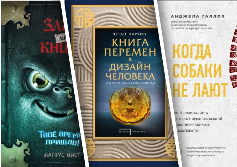 Коронавирус подтолкнул издателей книг равняться на аудиторию в интернете