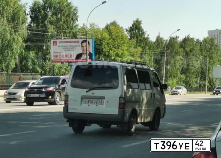 Сбитого на пешеходном переходе мужчину увезли с места ДТП и бросили на обочине в Новосибирске