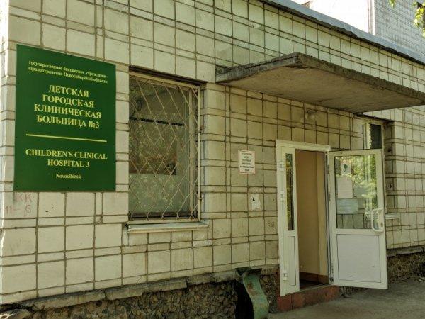 Трое умерли от коронавируса в Новосибирской области, а количество заболевших увеличилось