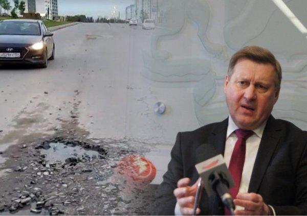 Локоть не пришел в Заксобрание отвечать за состояние дорог в Новосибирске