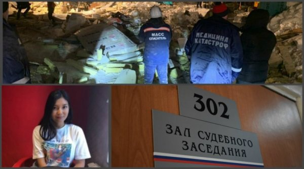 Дело о гибели девушки на подпольной вечеринке в Академгородке ушло в суд