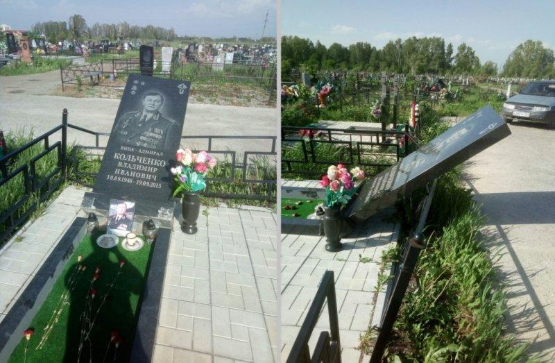 Администрация Толмачевского сельсовета пыталась продать кладбище