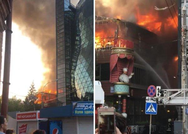 В центре Новосибирска сгорел ресторан Puppen Haus