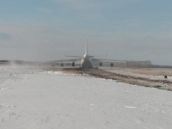 Следователи назвали версию аварийной посадки самолета «Руслан» в Новосибирске