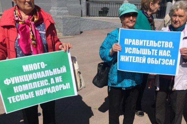 На защитников поликлиники ОбьГЭСа сочинили поклеп