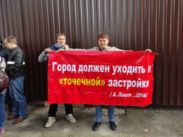 Протест на Красноярской заставил члена КПРФ задуматься о компетентности Локтя