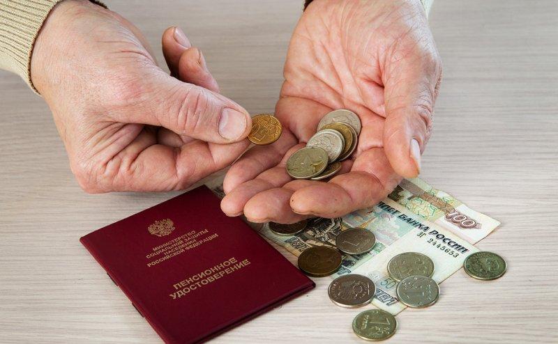 Найдены виновники низких пенсий россиян