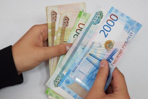 Безработные в Новосибирской области получат миллиард на пособие