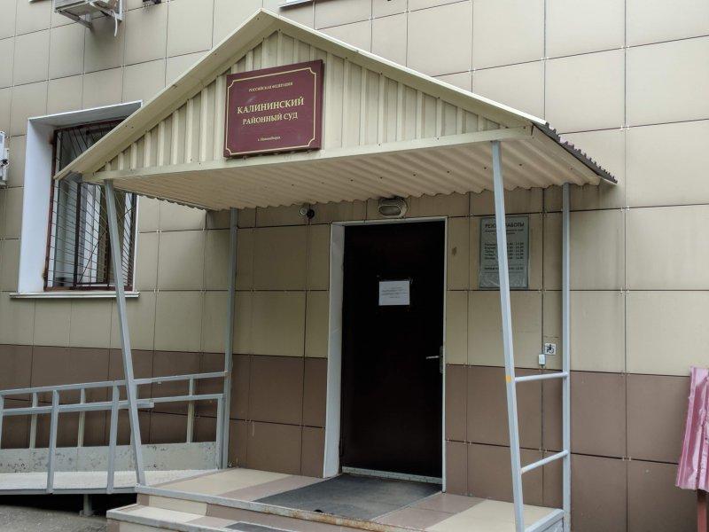 Калининский районный суд оштрафовал 19 нарушителей самоизоляции