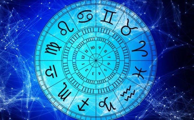 Гороскоп на сегодня 29 июля 2021 года для всех знаков зодиака