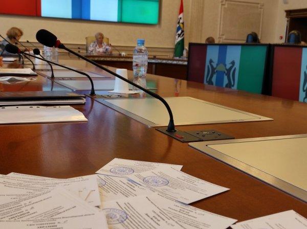 Облизбирком зарегистрировал первый список кандидатов в депутаты Заксобрания