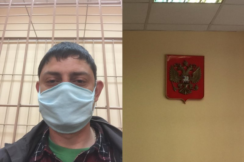 Лидера «Рви меха» оштрафовали за концерт без маски на пять тысяч рублей