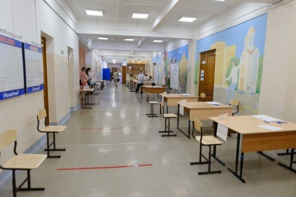 «Старт дан»: УИК открыли свои двери для голосующих по поправкам  в Конституцию России
