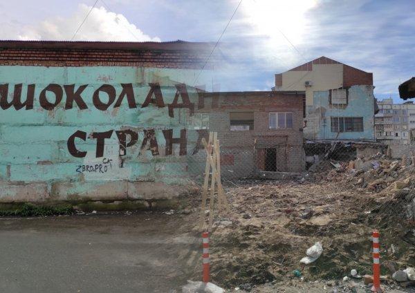 Несуществующие корпуса шоколадной фабрики начали сносить на улице Красноярской