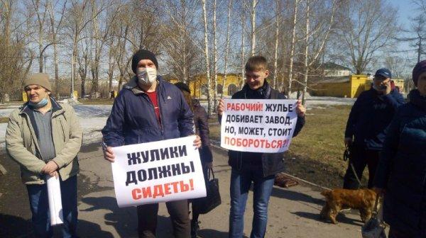 Завод «Тяжстанкогидропресс» получил 4,6 миллиона рублей на зарплаты рабочим