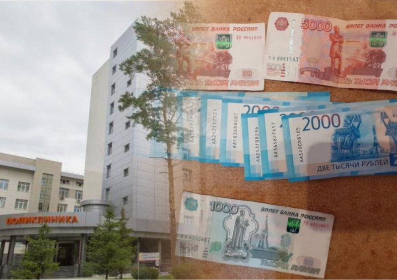 Фигурантов картельного сговора в клинике Мешалкина приговорили  и оштрафовали на миллион