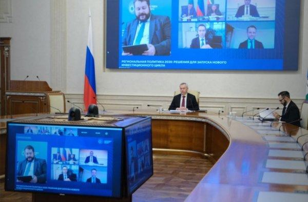 Губернатор оценил новую меру поддержки для бизнесменов Новосибирской области